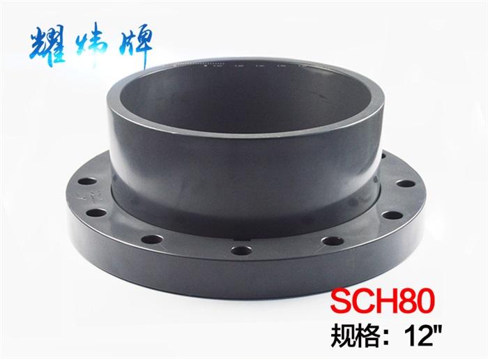 """12"""" 两片式法兰(活套)PVC-U/美标(ANSI/SCH80)"""