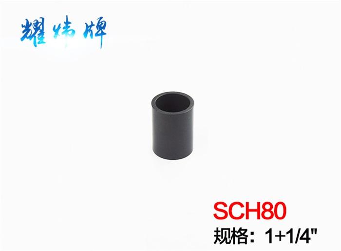 """1+1/4"""" 直管件PVC-U/美标(ANSI/SCH80)"""